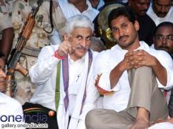 Allegation On Ys Jagan Over Vijaya Sai Reddy Photo
