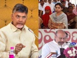 High Court Issues Notices Four Ap Ministers
