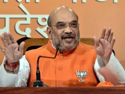 Ram Temple Should Be Constructed Legal Manner After Dialogue Amit Shah
