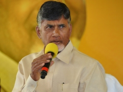 Ap Cm Chandra Babu Comments Background Different
