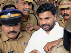 Dileep Presented Court Video Conferencing