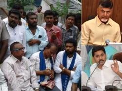Jagan Trying Break The Dominance Tdp West Godavari District