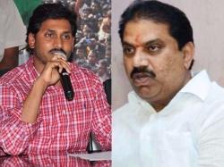 Malladi Vishnu Joins Ysr Congress