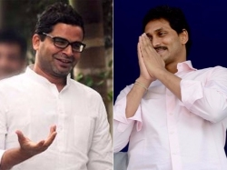 Tdp Ministers Attack On Ys Jagan