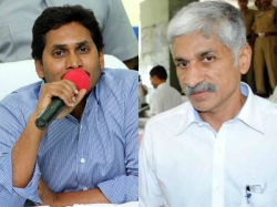 Ed Issues Notices Ys Jagan Sai Reddy