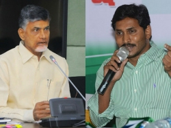 Srikanth Reddy Lashes At Chandrababu Government