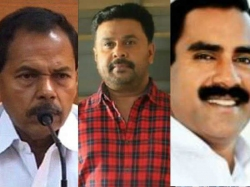 Kerala Police Register Statement Two Mlas Actress Case