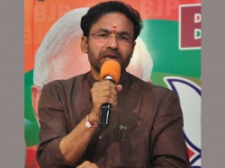 Amit Shah Replicate Up Formula Telangana