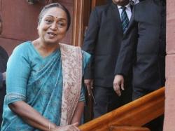 Why Meira Kumar Not Visits Andhra Pradesh