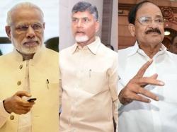Is Bjp Leadership Avoiding Venkaiah Suggestions Ap Party Issues