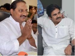 Spreading Rumours About Nallari Kiran Kumar Reddy Will Join Janasena