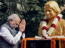 Pm Narendra Modi Inaugurates Abdul Kalam Memorial Rameswaram