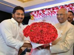 Ram Nath Kovind Begins Campaign Telangana Andhra