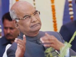 Who Is Ram Nath Kovind
