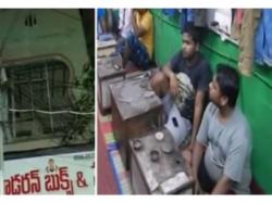 Huge Gold Robbery Vijayawada 7 Kg Gold Stolen From Ornaments
