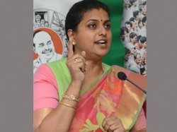Rk Roja Fires At Kcr Government Drugs Case