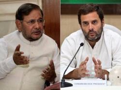 As Nitish Kumar Takes Oath Sharad Yadav Meets Rahul Gandhi