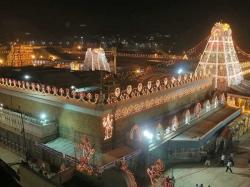 Tirupati Ttd Be Hit Gst