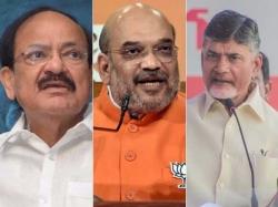 Somu Veerraju Likely Be Andhra Pradesh Bjp Chief May Haribabu