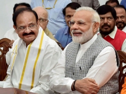 Pm Narendra Modi Highlights Venkaiah Naidu S Parliamentary Field Experience