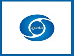 Doordarshan Change Its Logo After 58 Years Attempt Connect W
