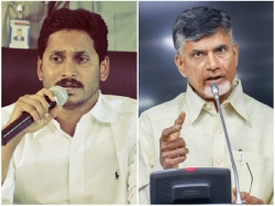 Former Congress Mps Saves Chandrababu From Ys Jagan