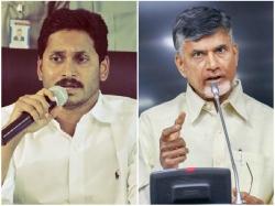 Chandrababu Naidu Concentrates On 46 Assembly Segments