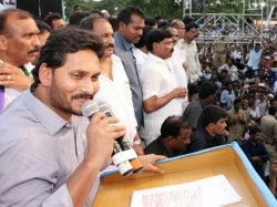 Ec Seeks Report On Ys Jagan Comments About Cm Chandrababu