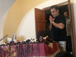 Actor Kamal Haasan Takes Jibe At Merger Aiadmk Factions