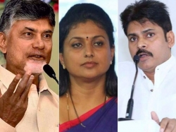 Roja Comments On Pawan Kalyan Chandrababu