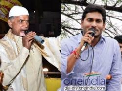 Nandyal Bypoll Rules Violated Chnadrababu Jagan