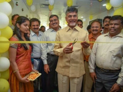 Chief Minister Lay Stone Brs Medicity Today