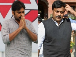 Janasena Chief Pawan Kalyan Tries New Tradition Politics Andhra Pradesh