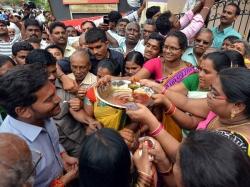 Ys Jagan Expresses Anguish At Id Night Raids