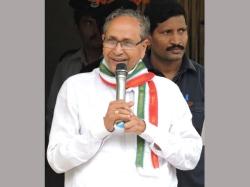 Who Will Chairman Vijaya Dairy Krishna Dist