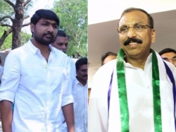 Betting Speed On Nandyal Election