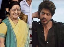 Rescue Me Tweets Pune Man Sushma Swaraj After Watching Film