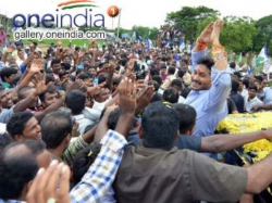 We Will Complaints Against On Ys Jagan Somireddy Chandra Mo