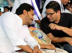 What Is The Prashant Kishor Report