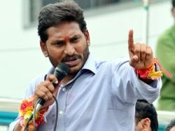 Ys Jagan Slams Chandrababu Naidu Narayana