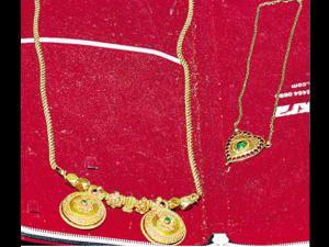 అక్కడ లేవు, కానీ ఉన్నాయి!: సీతమ్మ మంగళసూత్రం లభ్యం