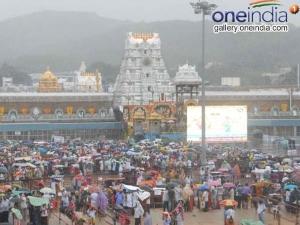 After Demonetisation Decrease Tirumala Temple Income