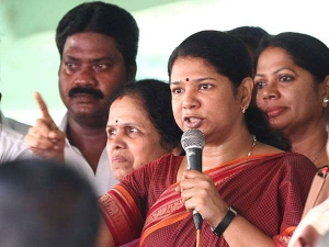 Dmk Party High Command Has Not Yet Approved The Campaign Kan