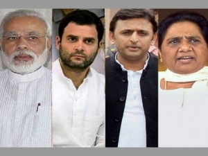 Uttar Pradesh Election Results 2017 Bjp Sp Congress Or Bsp