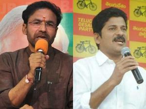 Bjp Mla Kishan Reddy Supports Revanth Reddy