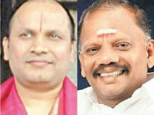Sekar Reddy S Close Aides Rathinam Ramachandran Filed Anticipatory Bail Plea