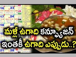 No Controversy On Ugadi Festival Date
