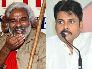 Gaddar May Lead Pawan Kalyan S Jana Sena Telangana
