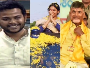 Chandrababu Praises Akhila Priyna Rammohan Naidu