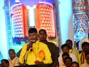 There Is Controversy On Mahanadu Meeting Andhra University G